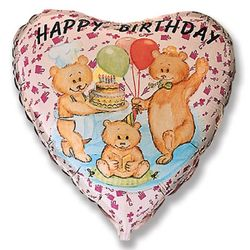 Balao-Urso-Happy-Birthday-D-40