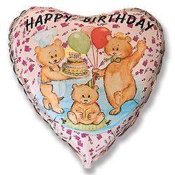 Balao-Urso-Happy-Birthday-D-40